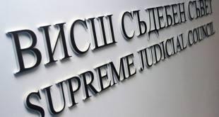 Търсят още трима съдии за членове на КАК, заявления се приемат до 8 февруари