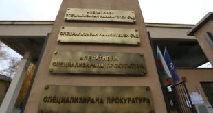 """В дебата за закриването й: Специализираната прокуратура отчете """"добри практики"""" с международен елемент"""