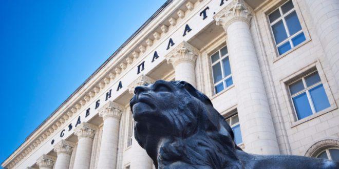 В Софийския градски съд: Отлагане на открити заседания по преценка на докладчика, работа от разстояние, може и принудителен отпуск