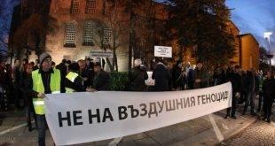 Фандъкова обяви, ГЕРБ внесе поправка в НК за горенето на отпадъци