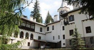 """Върховният касационен съд възобнови делото """"Царска Бистрица"""""""