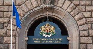 Докато чака евронаблюдението върху България да падне, МС забързва създаването на национален мегасъвет