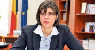 Лаура Кьовеши назначи още четирима делегирани прокурори от България