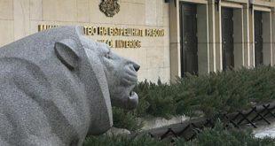 МВР предупреди Инспектората към ВСС, че Специализираната прокуратура саботира полицейски операции