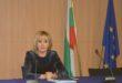 Манолова заедно с адвокати от ФОБА на среща с правосъдния министър по проблеми в Търговския регистър