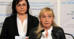 Нинова и Йончева: Мафията удря жестоко, разчитаме прокуратурата да спре бухалките!