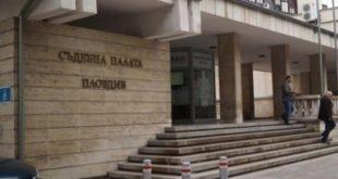 До последния момент: Пак без кандидати за шеф на апелативния съд в Пловдив