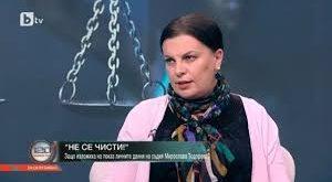 Мирослава Тодорова: Ставащото с мен е симптом за тормоз без граници, назидание за всички!