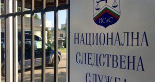 Двама надзиратели от ареста на Националното следствие са отстранени от длъжност за тежки дисциплинарни нарушения