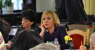Среща при омбудсмана Манолова за проблемите на адвокатите от ФОБА с Търговския регистър