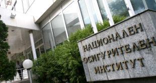 """Българските пенсионери в Турция трябва да декларират """"живот"""" до 27 август"""