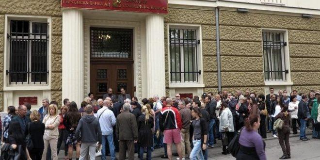 Как България умишлено дезинформира за резултата от делото срещу Оманския фонд