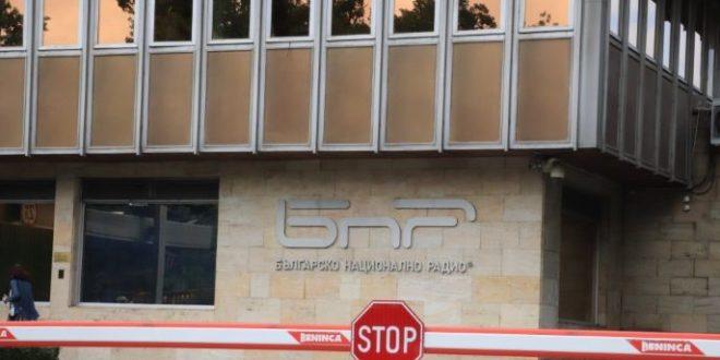 """В нарушение на закона БНР е спряло излъчването на програма """"Хоризонт"""" за 5 часа,  показва проверката на прокуратурата"""