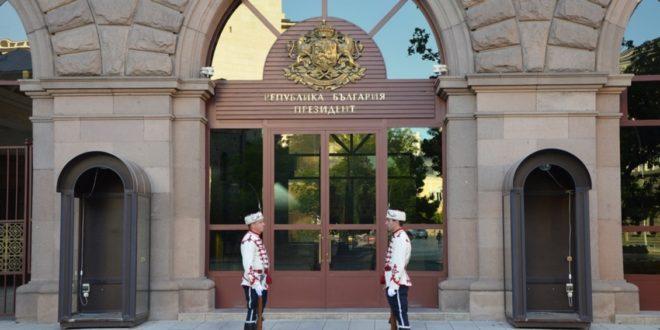 Президентството: Процедурата по връчване на мандата на ИТН е спазена