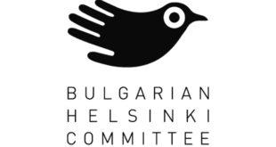 БХКпризовава  да се разработи стратегия за борба с расизма, ксенофобията и хомофобията в спорта