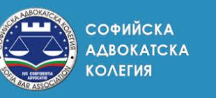 Столичните адвокати към Иван Гешев: Одобрява ли оповестяването на подбрани материали от делата за сметка обвиняемия? И още 19 въпроса.