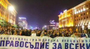 """В сряда """"Правосъдие за всеки"""" отбелязва две години от протеста """"Правосъдие без каскет"""""""