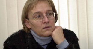 Йорданка Вандова, 1997 г. : Пискюл или шапка – свободата на мнение от Търновската конституция насам