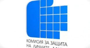 Не само Мирослава Тодорова, и други магистрати са пострадали от теч на данните им от Инспектората