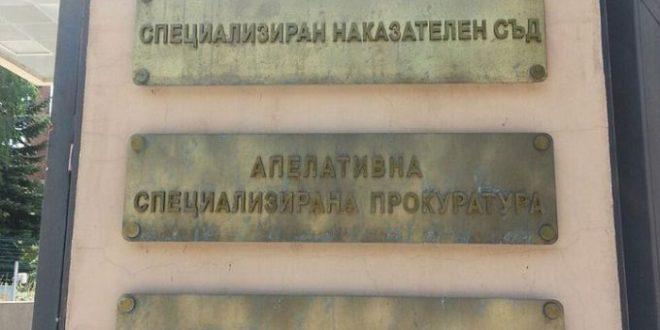 Съдебна заседателка, осъдила Иванчева и Петрова, е член на изборни комисии от ГЕРБ (допълнена)