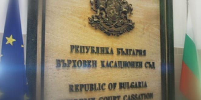 ВКС отхвърли протеста на прокуратурата срещу регистрацията на партията на Божков