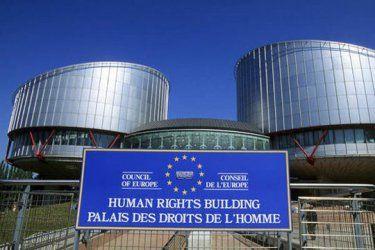 Съдът по правата на човека в Страсбург спира да обявява решения, освен спешните