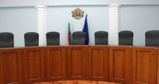 Конституционният съд започва да заседава онлайн