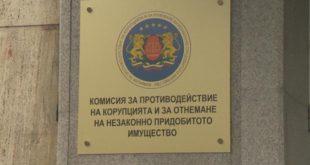 """КПОНПИ проверява за конфликт на интереси кметица от """"Демократична България"""" (със снето доверие) и кандидат за депутат от БСП (той се оттегли)"""