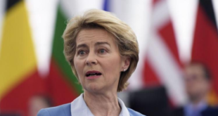 Председателката на ЕК се извини на Италия за закъснялата европейска подкрепа в отговор на пандемията