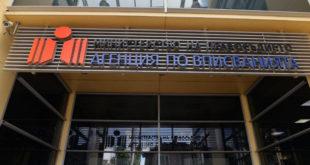 Промените за годишните финансови отчети влязоха в приоритетното законодателство