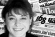 """Стартираха номинациите за годишните награди за разследваща журналистика на фондация """"Радостина Константинова"""""""