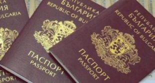 Допълнителни часове за кандидати за гражданство през октомври дават от Министерство на правосъдието