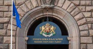 Правителството одобри 123,8 млн. лева за избори на 14 ноември в два тура