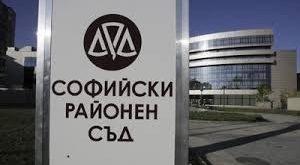 Ковид: Наказателните съдии в СРС от сряда до 29 октомври няма да гледат дела в открити заседания, отсрочват ги на нови дати