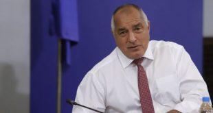 Борисов:  12 000 са били  пред президенството, колкото повече, толкова по-високи наказания да се наложат заради вируса