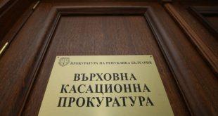 Прокурор от ВКП е обвинен за хулиганство в болница,  задържан за 24 часа