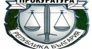 """Асоциация на прокурорите с декларация срещу """"натиска и желанието"""" прокуратурата да бъде поставена под контрол"""