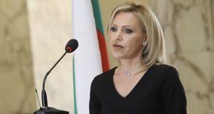 Прокуратурата публикува телефонни разговори на Васил Божков, изявление на Сийка Милева