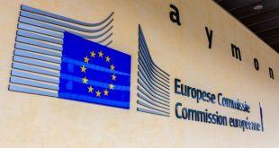 Оповестяването на докладите за върховенството на закона е отложено за 5 октомври