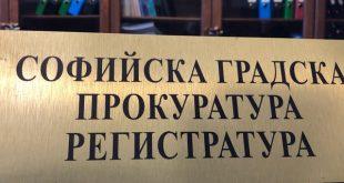 """Софийска градска прокуратура нареди проверки по сигнали  за хакерски атаки срещу """"Труд"""" и """"ПИК"""""""