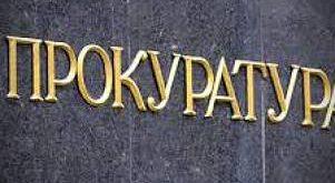 Спецпрокуратурата ще иска постоянен арест за приближени до В.Божков