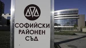 В Софийския районен съд събират подписи в подкрепа на ВКС за неуспеха на единната информационна система