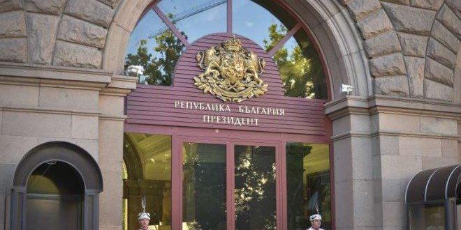 Президентът наложи вето на разпоредбата в ЗДДС, заличила достъпа до съд при спорове за потребителски кредити