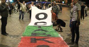 """""""Политико"""" : Как България се превърна в мафиотска държава*"""