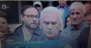 Предявяват на Сидеров материалите по три обвинения, след призива за масово излизане по Великден