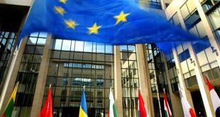 """Европейската комисия заплаши България с наказателна процедура за т. нар. """"златни паспорти"""" (допълнена)"""