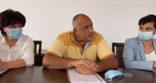 Очаквано проектът на ГЕРБ за свикване на Велико Народно събрание претърпя фиаско в парламента