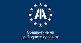 """ОСА предлага на МВР пет варианта за справяне с огромните струпвания пред дирекция """"Мигриция"""""""