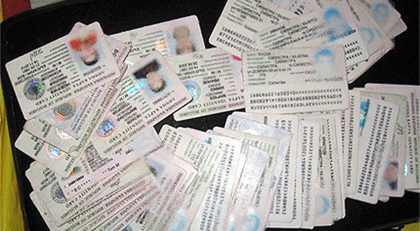 Върховният административен съд с пет въпроса към Съда на ЕС заради поръчката за нови лични документи