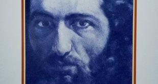 """""""Майстора – писар в съда и неговите последователи"""" – проект на съдии от Кюстендил в памет на големия художник"""